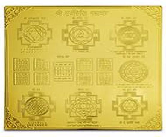 01-04-19-123713Sarva Siddhi Maha Yantra.jpg