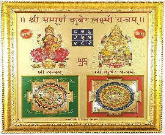 01-04-19-123843KuberLakshmi Yantra.jpg